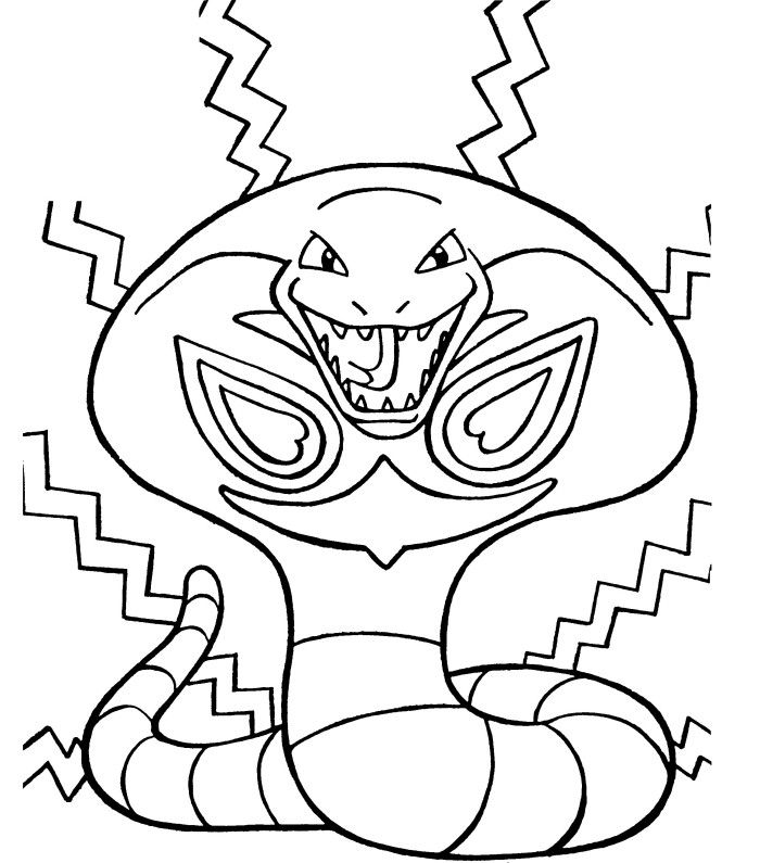 Cobra Pokemon Coloring Pages