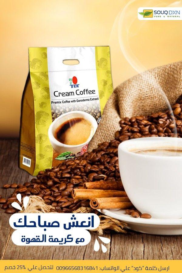 كريمة القهوة Food And Drink Food Cream