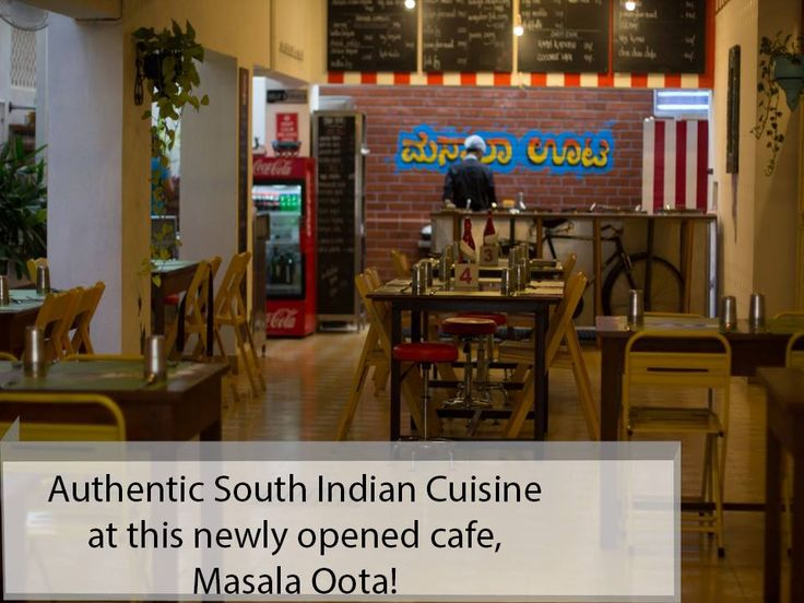 It's as Nati as it can get at this cafe serving soul food. Address: 12/1 Hayes Road, Residency Road. [opposite Treebo Mayflower Hotel] Contact: 080 48543377 #Food #Cafes #Restaurants #NonVeg #SouthIndianFood #Snacks #Biryani #Coffee #DeliciousFood #AkkiRoti #RagiRottis #MysoreMuttonChops #MasalaOota #CityShorBangalore
