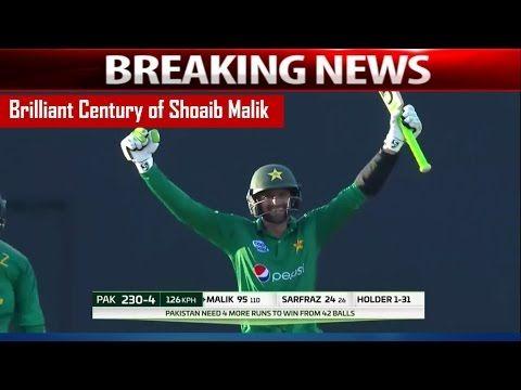 Australian Media Amazing Reporting On Brilliant Century Of Shoaib Malik - Must Watch It . - (More info on: https://1-W-W.COM/Bowling/australian-media-amazing-reporting-on-brilliant-century-of-shoaib-malik-must-watch-it/)