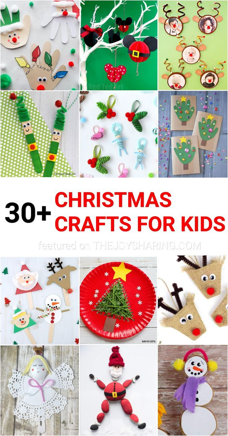 30 Easy Christmas Crafts For Kids Christmas Arts Crafts