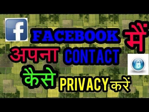 How to protect your facebook information || how to change name on facebook || 【HINDI】 - (More Info on: http://LIFEWAYSVILLAGE.COM/videos/how-to-protect-your-facebook-information-how-to-change-name-on-facebook-%e3%80%90hindi%e3%80%91/)