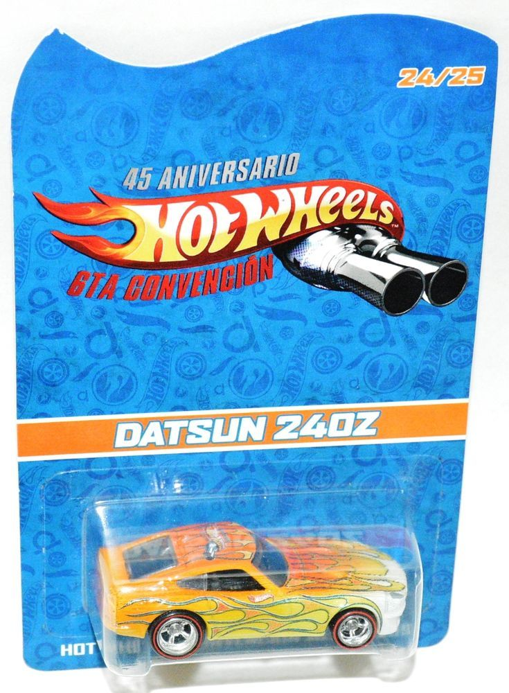 46 best images about nissan 300zx datsun toys on pinterest for 9 salon hot wheels mexico