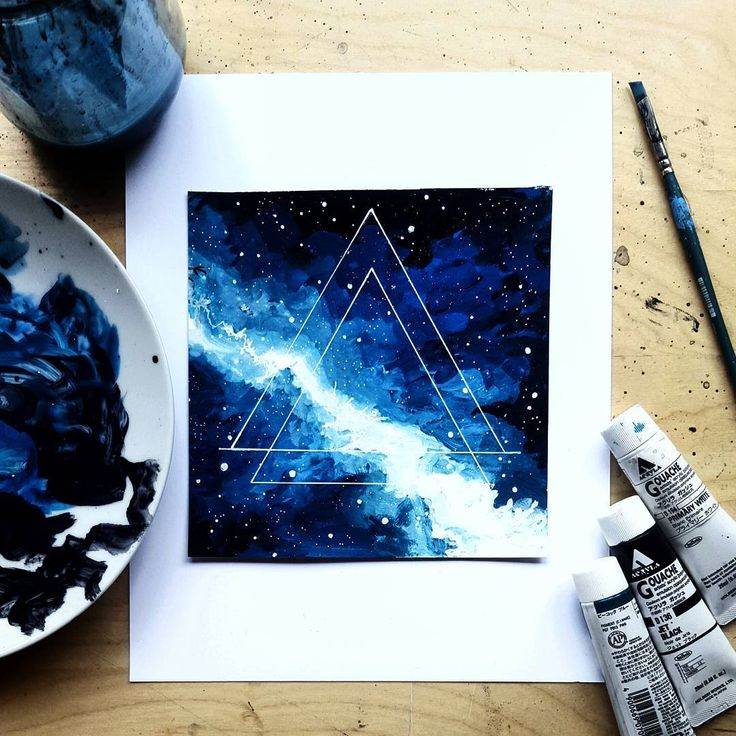 25 Best Ideas About Galaxy Painting On Pinterest