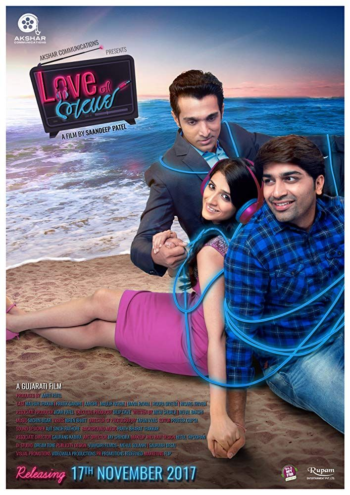 Love Ni Bhavai 2017 Full Movi Watch Online With Images The Image Movie Watches Online Streaming Movies