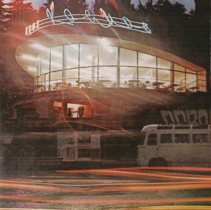 Cosmos Cafe, Kislovodsk, 1970s