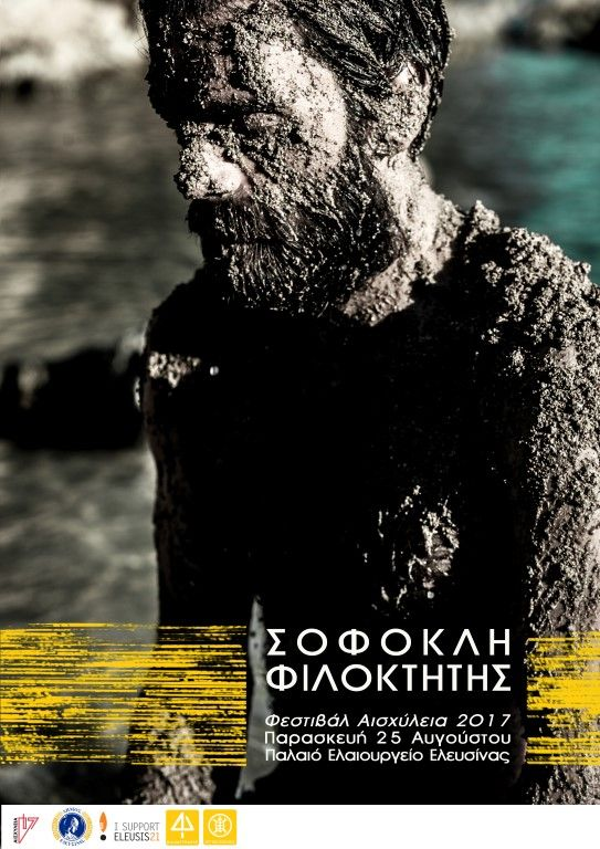 ΣΟΦΟΚΛΗ ΦΙΛΟΚΤΗΤΗΣ -μια τραγωδία για τον άνθρωπο  Φεστιβάλ Αισχυλείων | 25 ΑΥΓΟΥΣΤΟΥ   Μετάφραση: Νικολέττα Φριντζήλα Σκηνοθεσία: Μάρθα Φριντζήλα Σχεδιασμός φωτισμού: Felice Ross Μουσική: Άντης Σκορδής Σκηνογραφία: Βασίλης Μαντζούκης Φωτογραφίες: Ορφέας Εμιρζάς