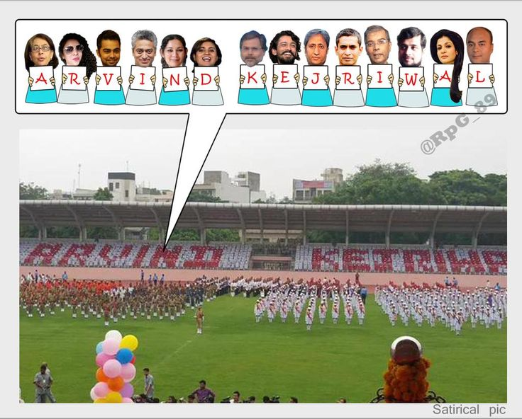 """""""Amidst the crowd of I-Day performers were found to be certain Journos holding Arvind Kejriwal Placards"""""""