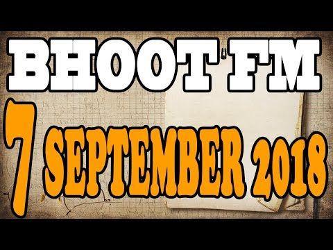 Bhoot FM New 7 September 2018   wapguru in 2018   Pinterest