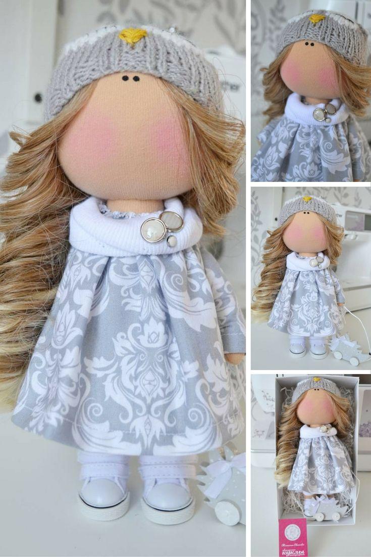 Art doll Interior doll Handmade doll Love doll Tilda doll Rag brown grey colors soft doll Cloth doll Fabric doll