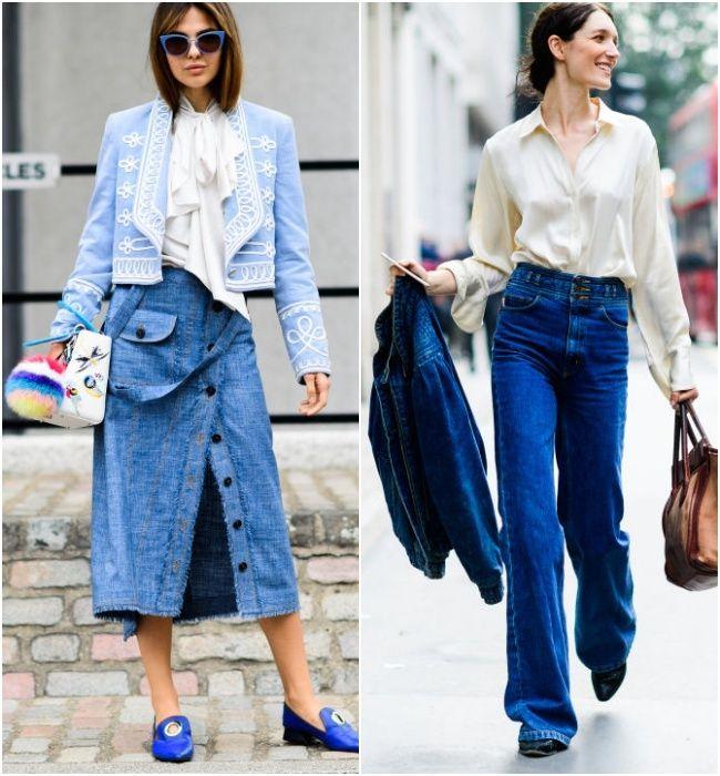 Street style e as tendências fashion: volume