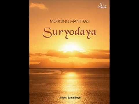 Morning Mantra Shri Ganesh - YouTube