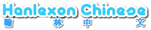 Create your own Chinese character worksheets.  Adjectives here  http://www.chineseworksheets.com/en/worksheets.php