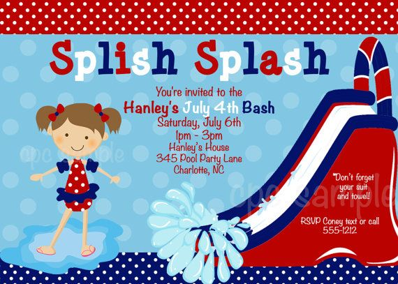 4th of july pool party clip art