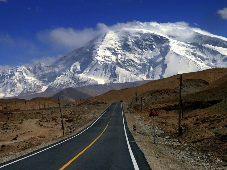 The 1300 km Karakoram Highway, also known as the Friendship Highway, is the highest paved international road in the world. It connects China and Pakistan ..