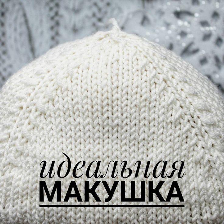 Mejores 20 imágenes de Шапки en Pinterest | Gorros, Gorro tejido y ...