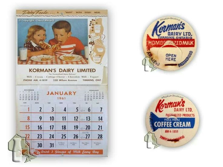Korman's Milk
