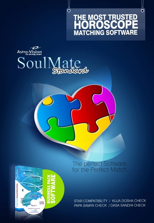 Match making software free download in hindi