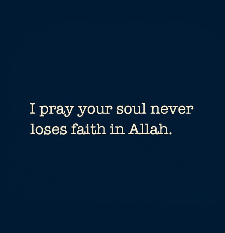I pray your soul never loses faith in Allah... ❣