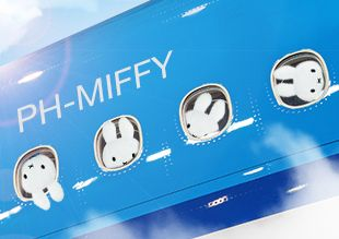#Miffy #goodies http://klmf.ly/1gvtdz3