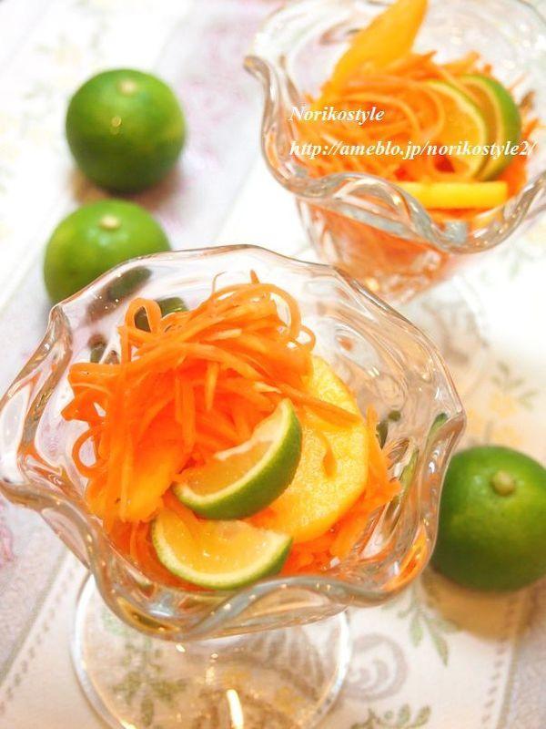 柿とすだちのキャロットラペ by 紀子 | レシピサイト「Nadia ...