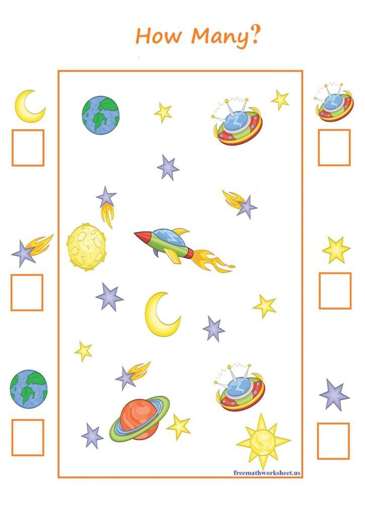 Space Counting With Images Free Kindergarten Printables
