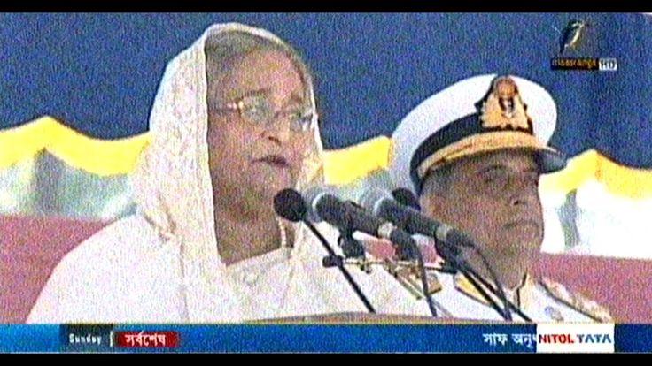 Live English Bangladesh News 24 December 2017 Online Bangla TV Live News Today Bangla News BD