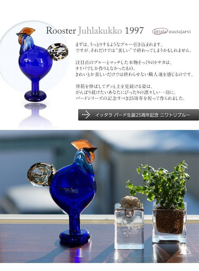 Chicken Blue