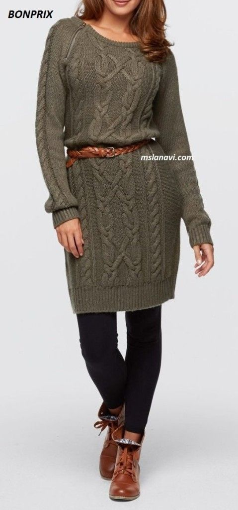 Вязаное платье спицами из BONPRIX - СХЕМЫ http://mslanavi.com/2016/09/vyazanoe-plate-spicami-iz-bonprix/