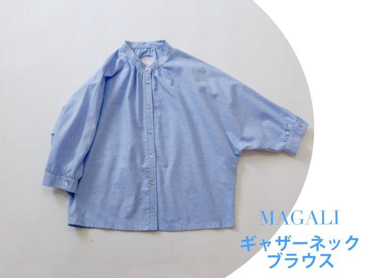 春の青空を感じさせてくれる優しいサックスブルー。  ネックと袖口にギャザーがあしらわれていて、かわいらしい雰囲気。  MAGALI ギャザーネック ブラウス / サックスブルー  http://kanden43.tokyo/SHOP/601-BL85SA.html  #MAGALI #ギャザーネック #ブラウス #サックスブルー #コットンオックス #トップス #ナチュラルファッション #レディースファッション #ナチュラル #ナチュラル系 #セレクトショップ