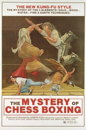 The Mystery of Chess Boxing 1979 Joseph Kuo movie, Ghost Face Killer, 5 elements style kung fu