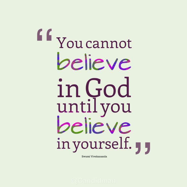 Famous Quotes About God: 25+ Best Ideas About Believe In God On Pinterest