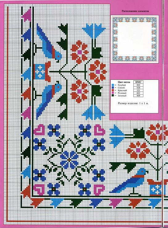 Gallery.ru / Фото #6 - Мода и модель. Мозаика вышивки 2003-06 - tymannost