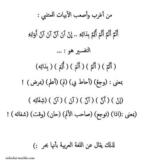 Proud to be arabic