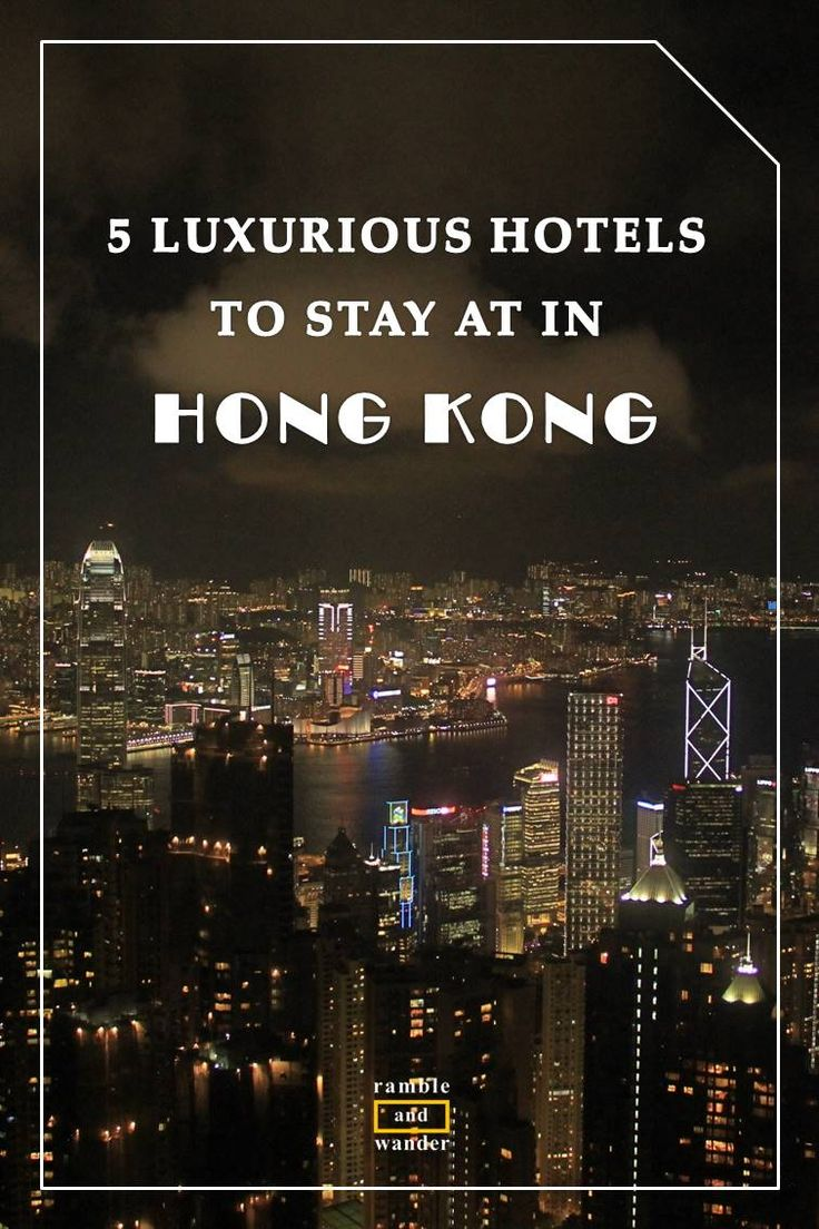 A quick list of 5 luxurious hotels to stay at whilst in Hong Kong, whether for business or pleasure. | http://www.rambleandwander.com/2017/06/5-luxurious-hotels-to-stay-at-in-hong-kong.html
