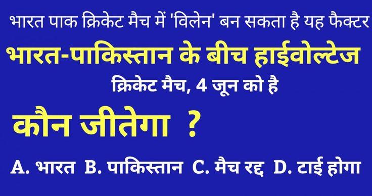 Latest Cricket News in Hindi लिव/लाइव क्रिकेट स्कोर Hindi Cricket News
