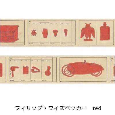 (30mm x 10m) Philippe Weisbecker red