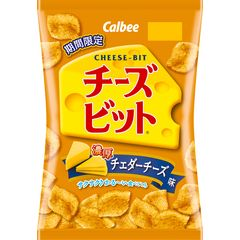 チーズビット 濃厚チェダーチーズ味 | 商品検索 | カルビー株式会社