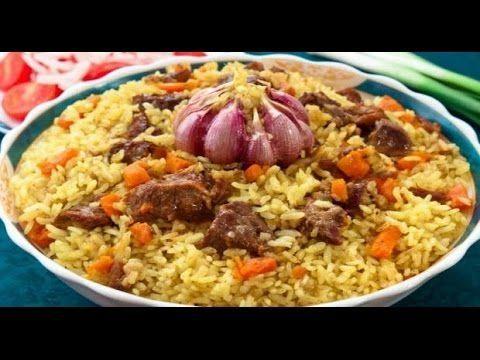Плов по-узбекски пошаговый рецепт