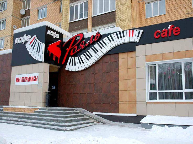 входные группы магазинов фото: 10 тыс изображений найдено в Яндекс.Картинках