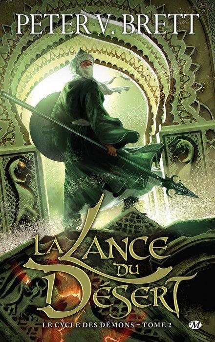 http://www.amha.fr/wp-content/uploads/2011/03/Lance.jpg