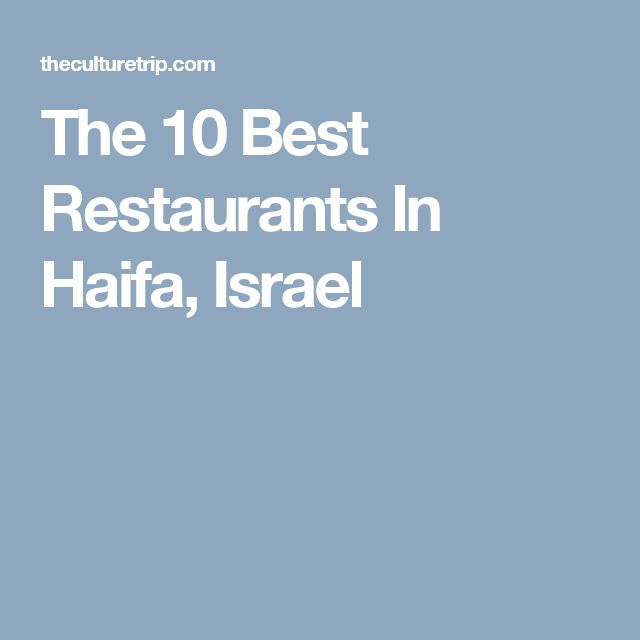 The 10 Best Restaurants In Haifa, Israel