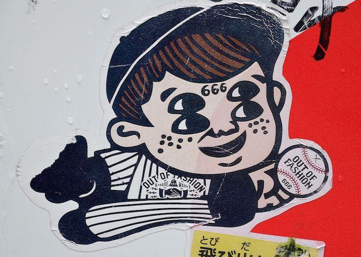 Sticker found in Shibuya (2015).