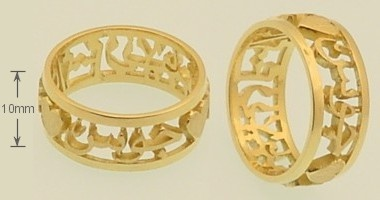 Your name in Arabic ring