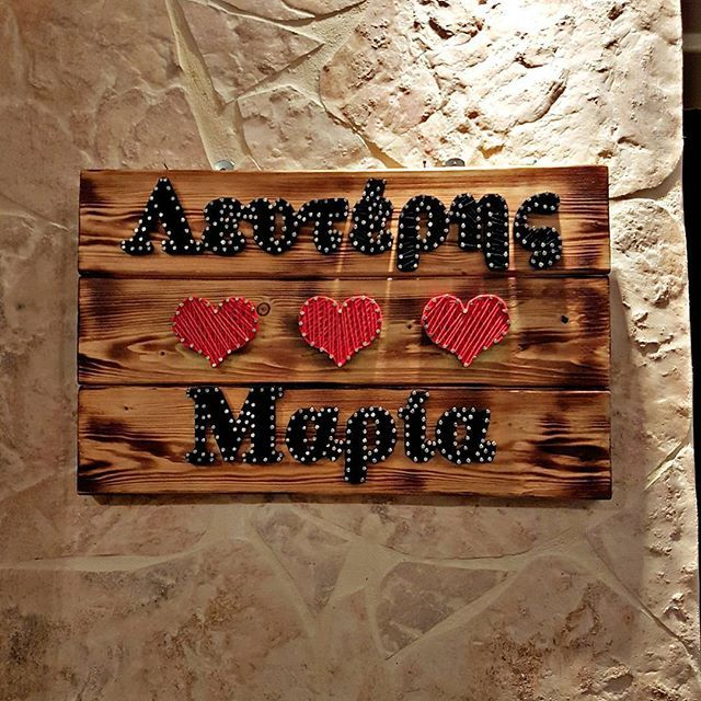 #stringart#handmade#wood#art#instaart#insta#wedding#gift#love#instalove#hearts#etsy#pinterest