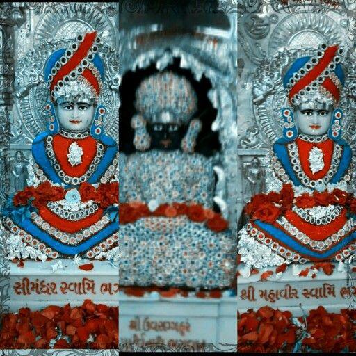 #jain #god #paryushan #pray