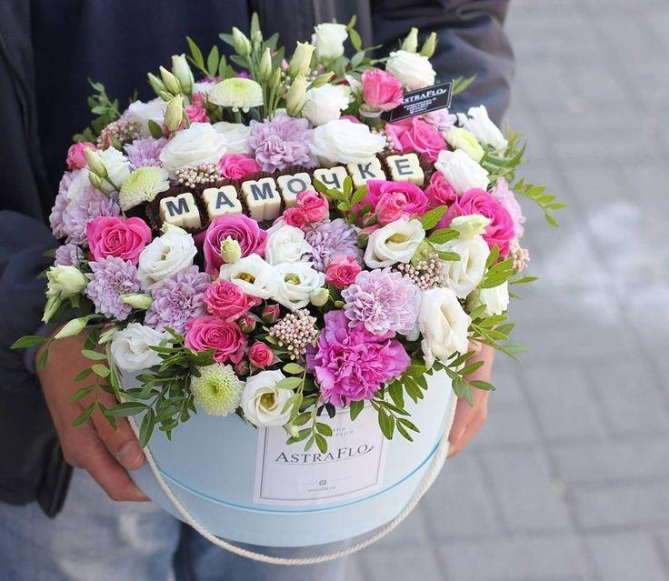 Небесная коробочка с буквами «Мамочке»  5300 рублей  Буквы-конфеты из бельгийского шоколада