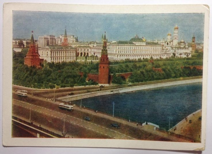 Moscow Kremlin Moscow River Collectible Postcard Antique Vintage Postcard 1958 | eBay