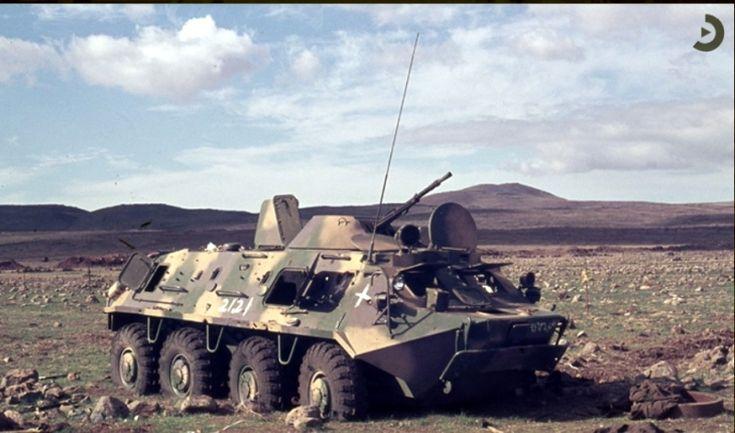 Destroyed Syrian BTR-60PB, Yom Kippur War Syrian Front.