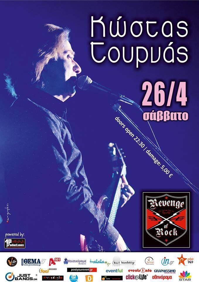 Ο Κώστας Τουρνάς - Revenge of Rock-Σάββατο 26/4